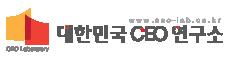 대한민국CEO연구소